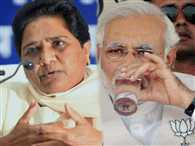 People related to BJP not leaving LPG subsidy said mayawati