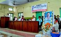 वामपंथियों ने गौतम मित्रा को दी श्रद्धांजलि