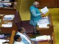 Monsoon session of Haryana Assembly has begun, run until 7 September