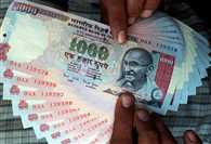 new RS 1000 notes with more security features coming soon in india