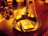 gold reaches 27 thousand rupees again