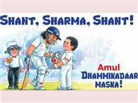Shant, Sharma, Shant! New Amul ad asks Ishant to stay calm , erupts trumoil