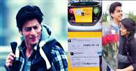 Shah Rukh Khan helps youngster get his prom date
