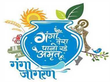 Ganga-Yamuna will support 'Clean India' campaign