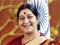 India will continue friendship with Mauritius forever: sushma swaraj