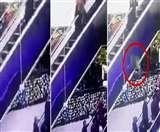 एक्सक्लेटर में फंसी महिला की ड्रेस, हाथ से छूट 40 फीट नीचे गिरा बच्चा