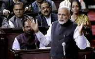narendra modi address on rajya sabha