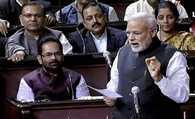 Modi government face huge embarrassment in Rajya Sabha