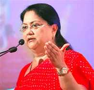 Angry Vasundhara Raje from ministers will reshuffle