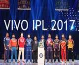IPL 10 के तीन मैचों की जगह भी हुई तय, मुंबई और बेंगलुरु में होंगे मैच