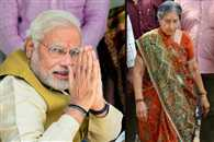 Narendra Modi's wife RTI appeal