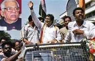 Govinda Won 2004 Loksabha Election With Help Of Dawood : Ram Naik