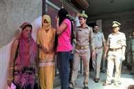 Sex Racket In Bulandsahar : Eight Arrested For Obscene Gesture