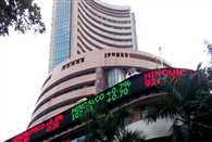 Sensex opened with gain