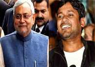 CM nitish kumar not agree with kanhaiya's speech of ban on alcohol, Know