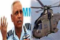 Former IAF chief S P Tyagi visited Italy after retirement said CBI sources