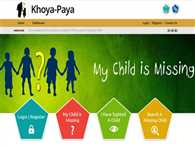 khoya-paya web portal to track missing children