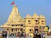 Non Hindu seek permission to enter in Somnath temple
