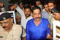 Anant singh's bodyguard arrested