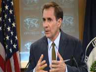 Reduction in Indo-Pak tension suites all parties: US
