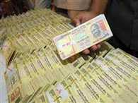 Rules will apply over black money from 1 July