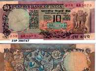 RBI to soon test waters with plastic notes of one denomination
