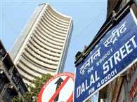 Sensex rose up to 50 points in early trade
