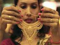 Gold has become cheaper, buy Madam
