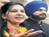 will not take part in elections if AKALI-BJP alliance is not broken said Navjot Kaur Sidhu