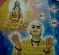 superiority of guru