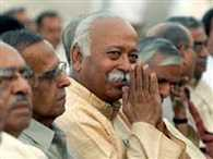 BJP assures RSS to change the pattern of education