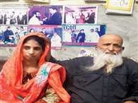 Pakistan court  believed Geeta is a Indian girl