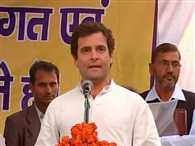 family relation with amethi, not political, says rahul