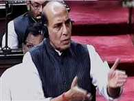 Home minister Rajnath singh clearifies on documentry dispute in Rajyasabha