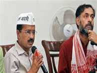 AAP may now torn in two