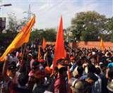 सवर्ण जातियों के आरक्षण की मांग को लेकर जयपुर में प्रदर्शन