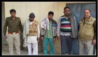 वीडियो वायरल केस में तीन गिरफ्तार
