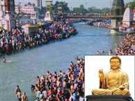 Buddha Purnima: This bath is the fruit of the Vesakha, amounts affected
