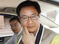 kiren rijiju says, delhi is an union teritory