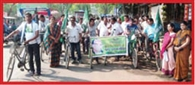bjd bycicle rally