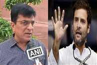Rahul Gandhi denies to his allegations on Agusta Westland Scam