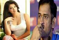 South actress Laxmi Rai speaks about her relationship with Dhoni
