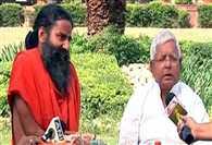 Lalu joined Baba Ramdev's yoga class