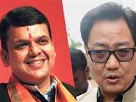BJP leaders instructed to stay away from the VIP mentality