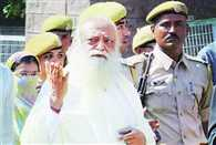 HC will decide on Asarams bail plea