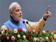 india nepal relation is older like himalay and gangä: modi
