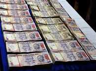 Names can be exposed in black money