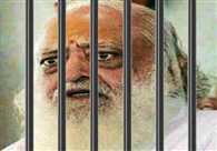 Now hearing of Asaram will be in jail