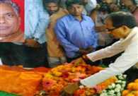 Former minister Jagannath Singh passes away