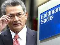 From insider to inmate: Rajat Gupta does dishes in jail